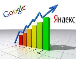 Продвижение сайта в Yandex и Google